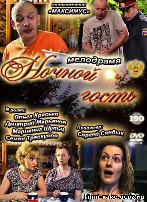 Суррогаты (2009) смотреть онлайн HD 720 бесплатно в ...