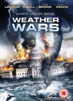 ������� ���� / Weather Wars