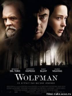 Оригинальное название the wolfman год