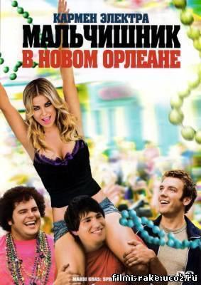 Суррогаты (2009) смотреть онлайн или скачать фильм через ...